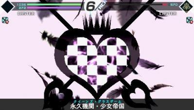 永久機関・少女帝国4