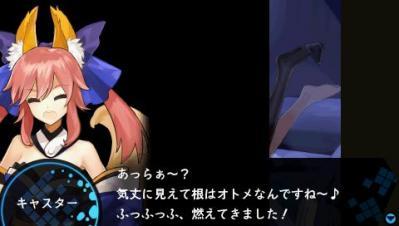 キャス狐×凛