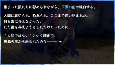 真名開示イベント56