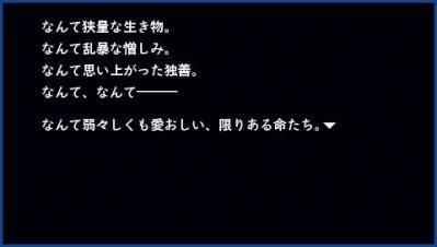 真名開示イベント63