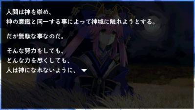 真名開示イベント66