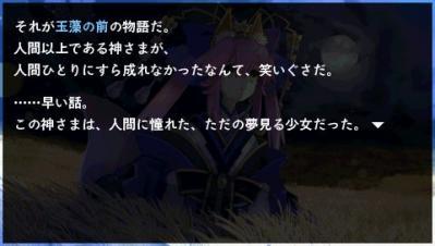 真名開示イベント68
