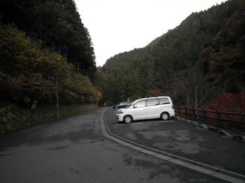 01hossawanotakip.jpg