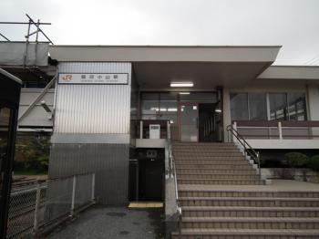 01surugaoyamaeki.jpg