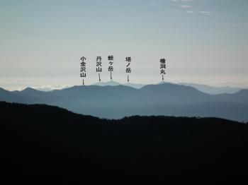 09asahitemaetanzawa.jpg