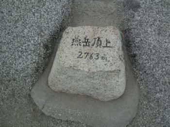 12tubakurosancho.jpg