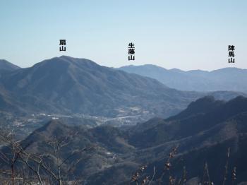 15takagawa2ogiyama.jpg
