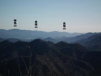 16takagawa2jinbatakao.jpg