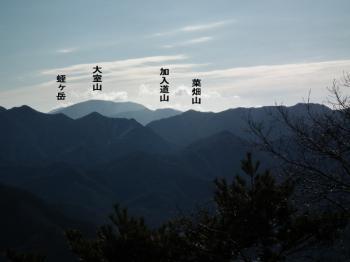 18takagawa2tanzawa.jpg