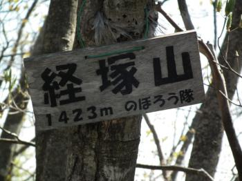 24kyodukayama.jpg