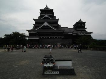 29kumamotozyo.jpg