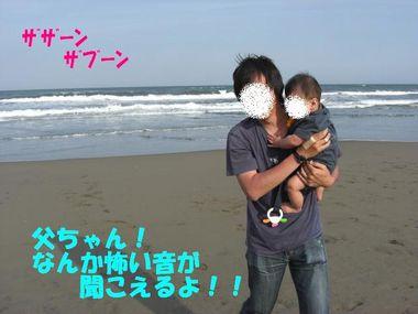 20100511p.jpg