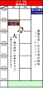 5-3.jpg