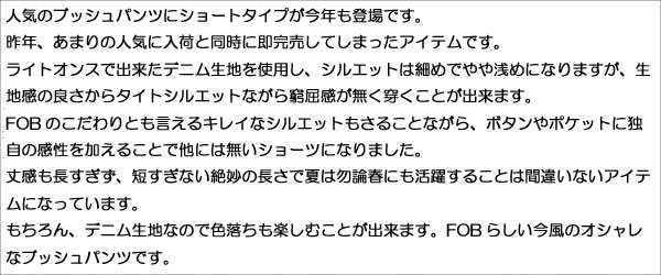f4102-bun.jpg