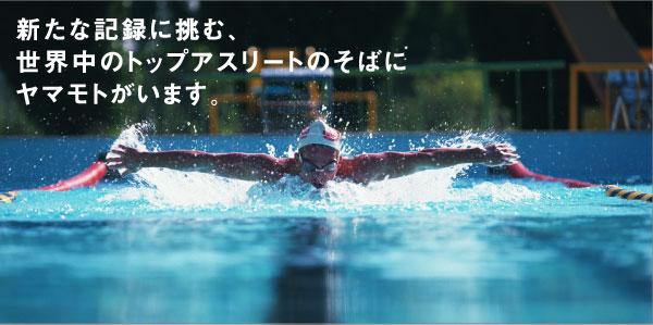 sports-img01.jpg