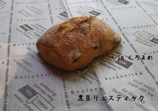 pan2.jpg