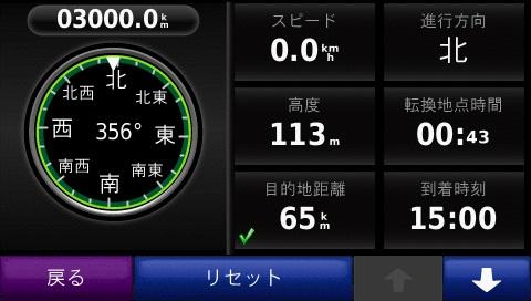 2011-3000km.jpg