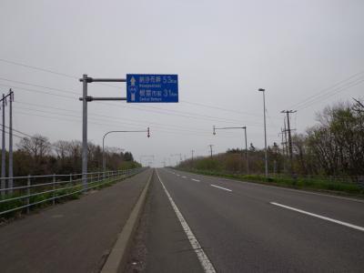 DSC00161m.jpg