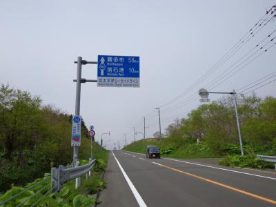 DSC00188m.jpg