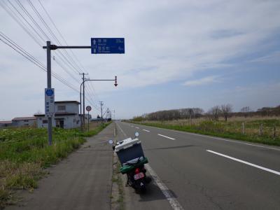 DSC00194m.jpg