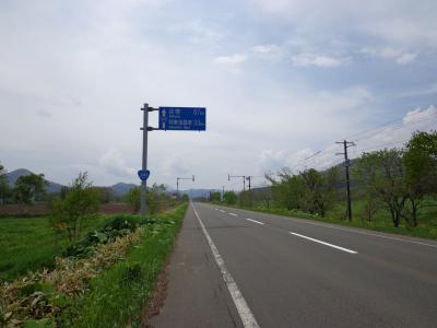 DSC00218m.jpg