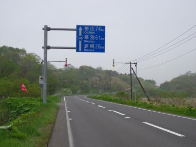 DSC00281m.jpg