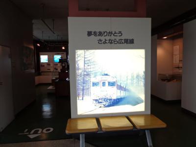 DSC00320m.jpg