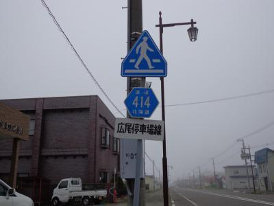 DSC00322m.jpg