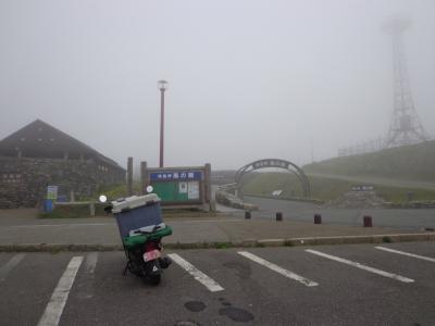 DSC00325m.jpg