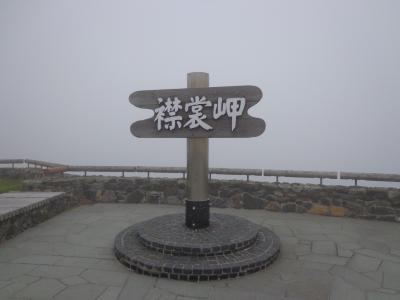 DSC00328m.jpg
