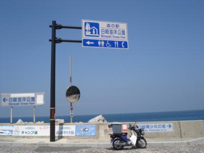 DSC05486.jpg