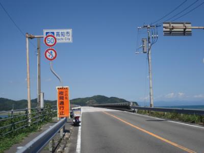 DSC06059.jpg