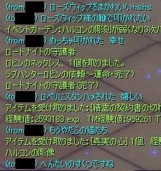 hentaicats.jpg