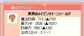 ikaimaiyuugou.jpg