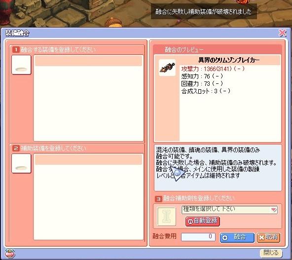 kurimbPUP3.jpg