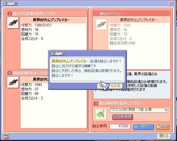 kurimbPUP5.jpg