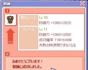 sei-2kuritate.jpg