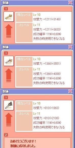 sei-5buki.jpg