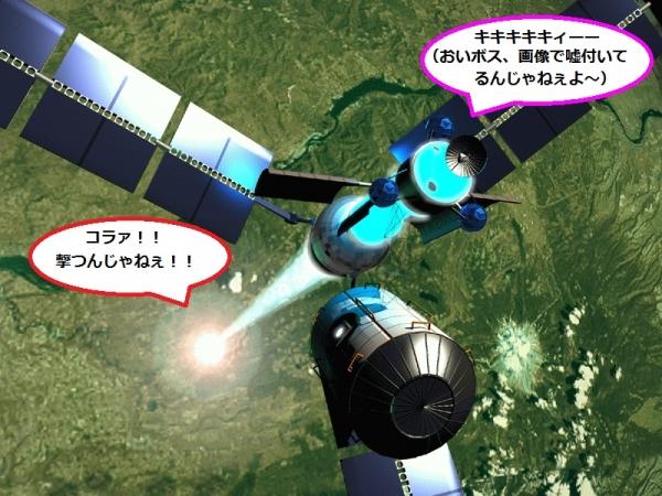ion_cannon01.jpg