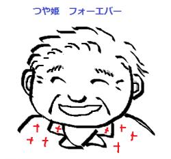 縺、繧・ァォ繝輔か繝シ繧ィ繝舌・_convert_20111221182355