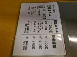 DSC_0130_convert_20110810154629.jpg