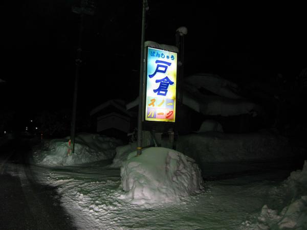20120219213255.jpg