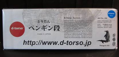 d-torso01.jpg
