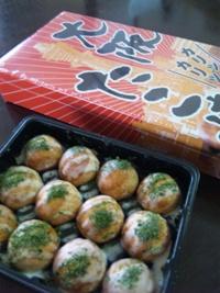 takoyakisabure.jpg