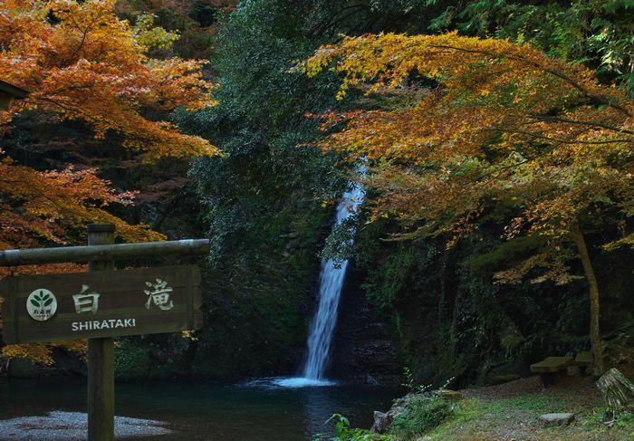 12-11-13-1横谷峡4つの滝