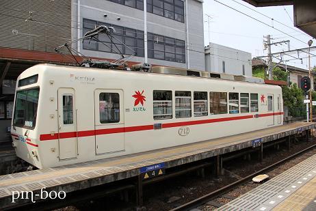 5.11京都