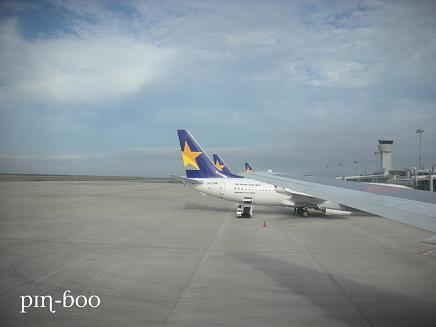7.10空港
