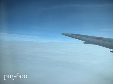 7.10飛行機1