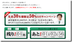 2_campaign