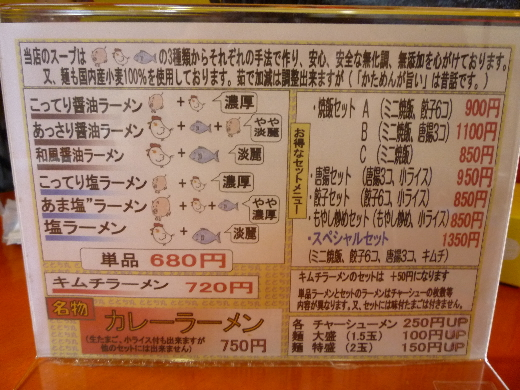 P1060781(1).jpg